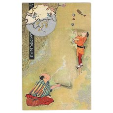 Decorative Japanese Vintage Postcards with Juggler