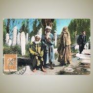 Old Turkey Postcard Constantinople 1912
