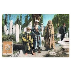 Old Turkey Postcard Constantinople 1912