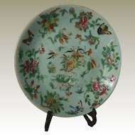 Decorative Chinese Plate Qing Dao Guang Period