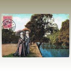 Muslim Ladies taking a Stroll. Vintage Postcard from Constantinople