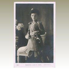 Czarewitch Alexis of Russia Photo Postcard of Young Alexei Nikolaevich