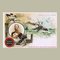 Postcard German Torpedo Boat Trading Card Coffee. Boxer Rebellion