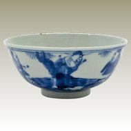 Chinese Blue White Bowl Qing Dynasty