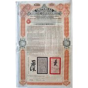 Imperial Chinese Government Loan Certificate 100 Pounds 1908 Tientsin-Pukow RR