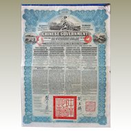 Chinese Government Reorganization Loan Certificate 100 Pounds 1913