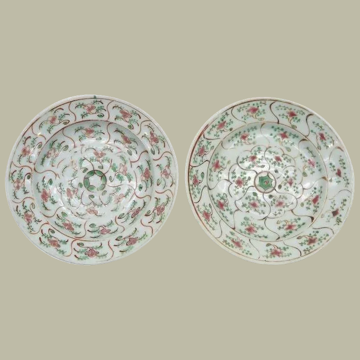 Antique Chinese Dishes Qing Dynasty