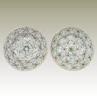 Pair of Antique Chinese Dishes Qing Dynasty