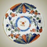 Japanese Imari Plate 19. Ct