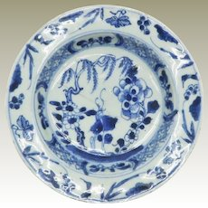 China Antique Blue and White Dish