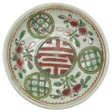 Antique Chinese Plate withe Floral Patterns 18 ct