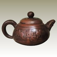 Chinese Yixing Tea Pot Longevity Design