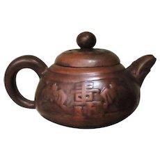 Chinese Yixing Tea Pot Longevity Design