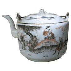 Chinese Porcelain Tea Pot Republic Period