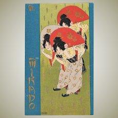 Raphael Kirchner Postcard 3 Japanese Ladies Mikado