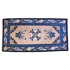 Attractive Chinese Pao Tou Rug