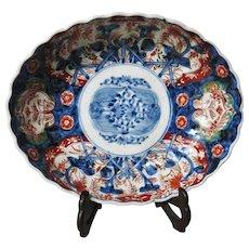 Antique Japanese Imari Bowl 18 ct
