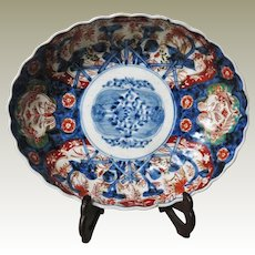 Antique Japanese Imari Bowl 18 ct