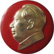 China Cultural Revolution Mao Button