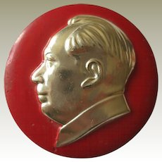 China Cultural Revolution Mao Button