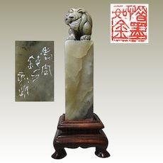 Old Chinese Leisure Seal with Foo Lion as Handle