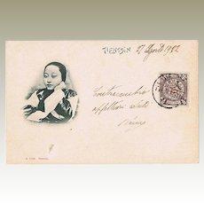 Old Chinese Postcard Tientsin 1902 Precanceled
