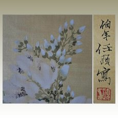 Chinese Painter Ren Bonian Scroll as Watercolor Print