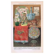 Chinese Arts Lithograph from 1900