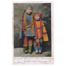 Chinese Girls in Holiday Attire Vintage Postcard 1906