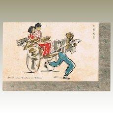 Chinese Ladies in Rickshaw Postcard by Friedrich Schiff