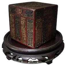 Antique Chinese Cube from Daoist