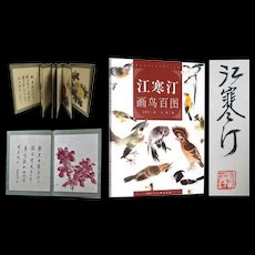Jiang Han Ding Album with Six Paintings  江寒汀