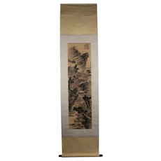Old Chinese Scroll Painting by Xiao Qinazhong (Xiao Sun) from 1931.