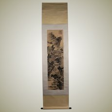 Old Chinese Scroll Painting by Xiao Qianzhong (Xiao Sun) from 1931.
