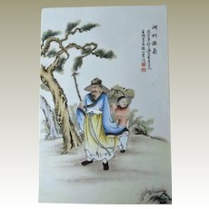 Old Chinese Tile with Scholar and Pupil by Wang Qi 王琦