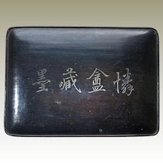 Attractive old Chinese Hardwood Box