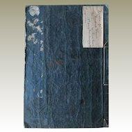 Antique Japanese Woodblock-printed Book by Hidenari from 1814
