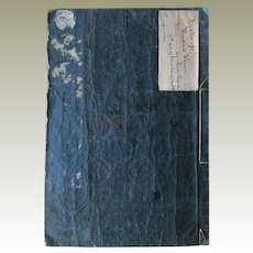 Antique Japanese Woodblock-printed Book by Hidenari from 1814