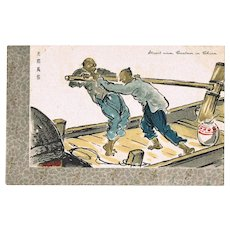 Chinese Postcard Drawing by Friedrich Schiff Military Post