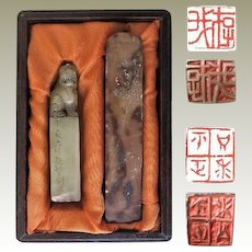 Two old Chinese Seals in Wooden Box