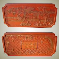 Antique Chinese Ink Block. Qing, Qian Long