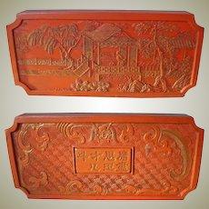 Antique Chinese Ink Block. Qing, Qian Long