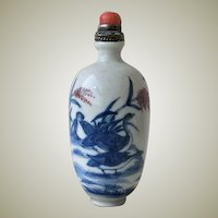 Old Chinese Porcelain Snuff Bottle with Ducks Motif