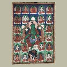 Antique Thanka Buddha Avalokiteshvara Fine Painting 19. ct