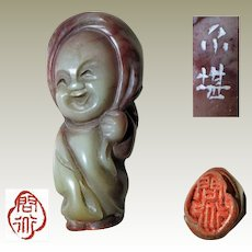 Old Chinese Seal with Little, Cute Girl