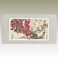 PR China: Plum Blossoms Stamps and Miniature Sheet