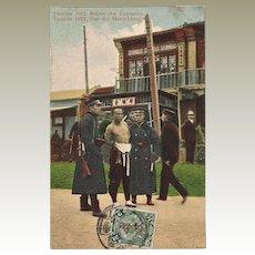 China Revolution Postcard Tientsin 1912