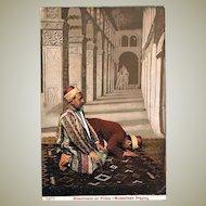 Muslims Praying. Vintage Postcard from c. 1910