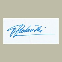 Roman Polanski Autograph on 8 x 12 Sheet CoA