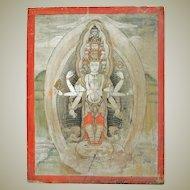 Small Thanka Painting Tibet 19. Ct
